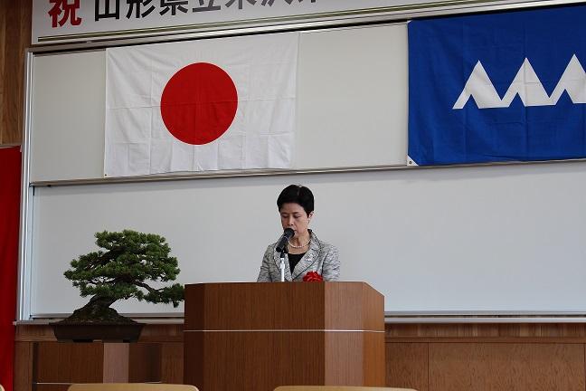 H26入学式学長式辞