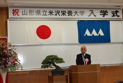 H28入学式米沢市長祝辞