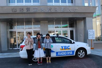 ラジオ出演③